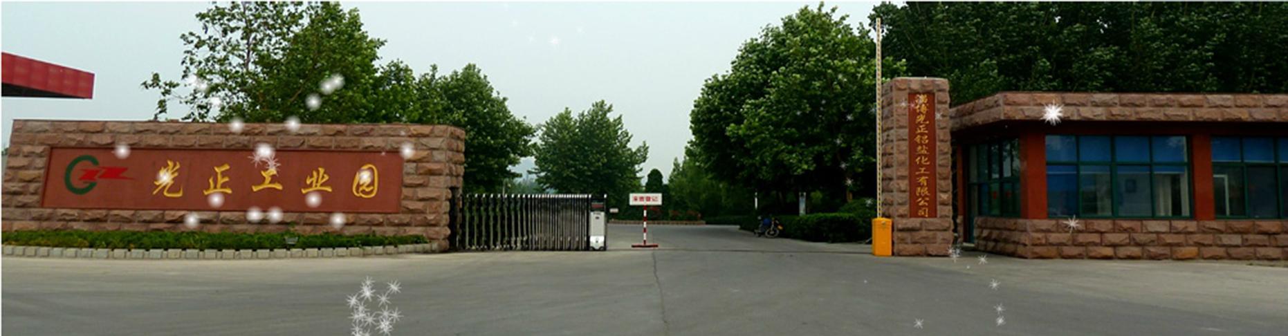 硫酸铝厂家,工业硫酸铝,硫酸铝铵价格