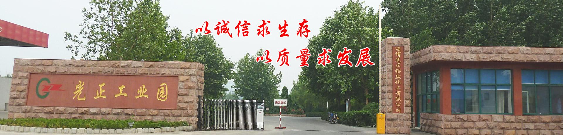 硫酸铝厂家,硫酸铝铵价格