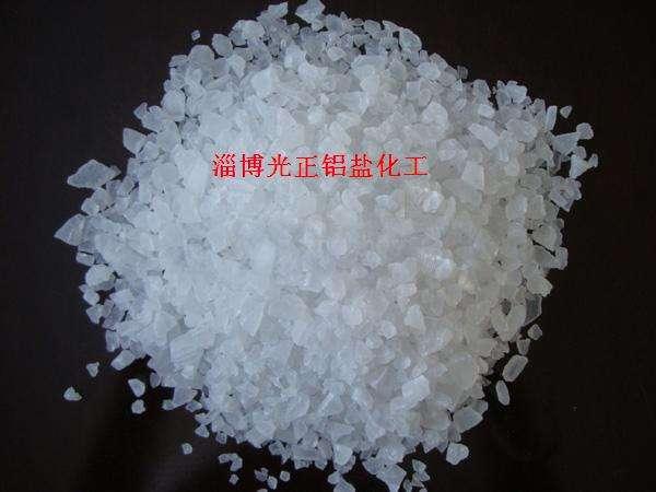 林芝无铁硫酸铝
