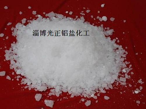 林芝造纸用无铁硫酸铝